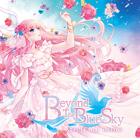 sdm:Beyond The Blue Sky 特設ページ