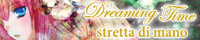 sdm:Dreaming Time���݃y�[�W